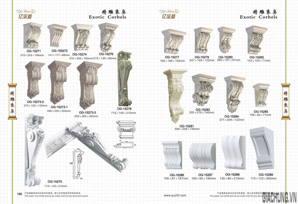 Cột la mã và lò sưởi Gia Chung 2